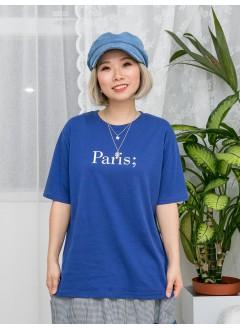 1911-1076A-每日・必備- ' PARIS ' 英文字PRINT X COTTON料TOP (韓國)