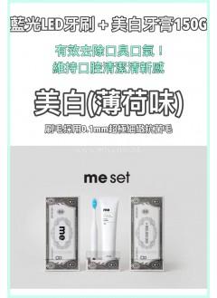 2023-1013韓國大熱品牌E:Flash ME Flash 藍光LED牙刷-