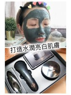 2023-1020 韓國FORBELI Miracle Science Mask 磁石面膜-