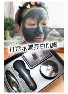 2023-1020 韓國FORBELI Miracle Science Mask 磁石面膜-