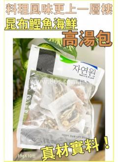 2031-1077 昆布鯷魚海鮮高湯-