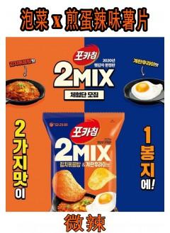 2031-1095- 韓式泡菜炒飯&荷包蛋-薯片(韓國)-