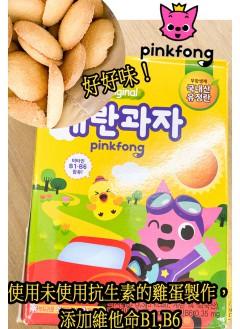 2031-1096-小朋友・大愛 雞蛋餅餅-韓國-