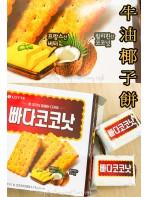 2031-1097-椰子牛油 餅餅 -韓國-