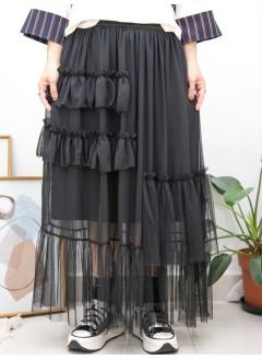 2015-1147-鍾情・飄逸感- 前幅層層RUFFLE X 下擺網布 X 雪紡料 , 橡根腰半截裙 (有厘布) (韓國) -