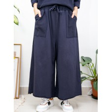 2015-1163A- 悠閒・舒適 - 兩側袋 X 橡根腰束繩 , 拼色 X 薄衛衣料闊褲 (韓國) -