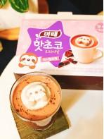 2031-1105-Mitte 樹懶棉花糖熱巧克力飲-