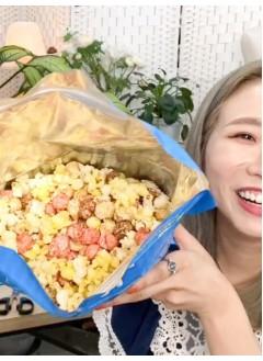 2131-1003 韓國著名Darda Super Mix Popcorn -